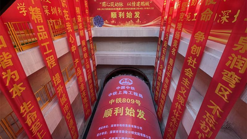 国内最大纵坡综合管廊隧道盾构顺利始发