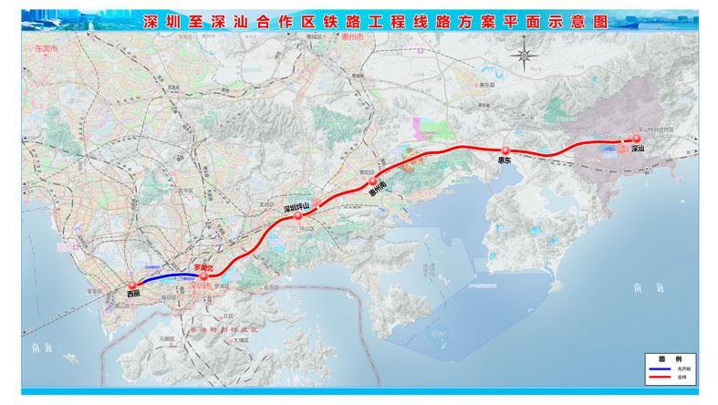 深新早点丨13项交通领域事项下放,深圳可自主规划设计市域城铁