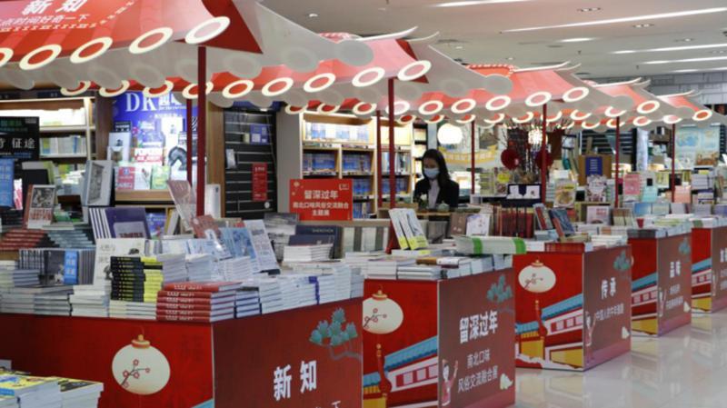 深圳书城公布牛年首份好书单 《钱锺书选唐诗》《创新市场论》等入选