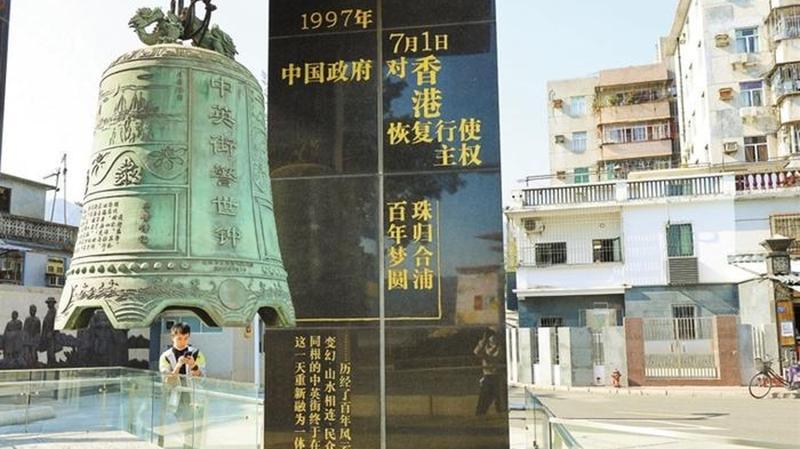 中英街历史博物馆:道百年沧桑 让警钟长鸣