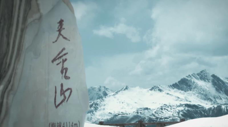 """中央红军如何翻越""""飞鸟难渡""""的大雪山?美术经典给出答案"""