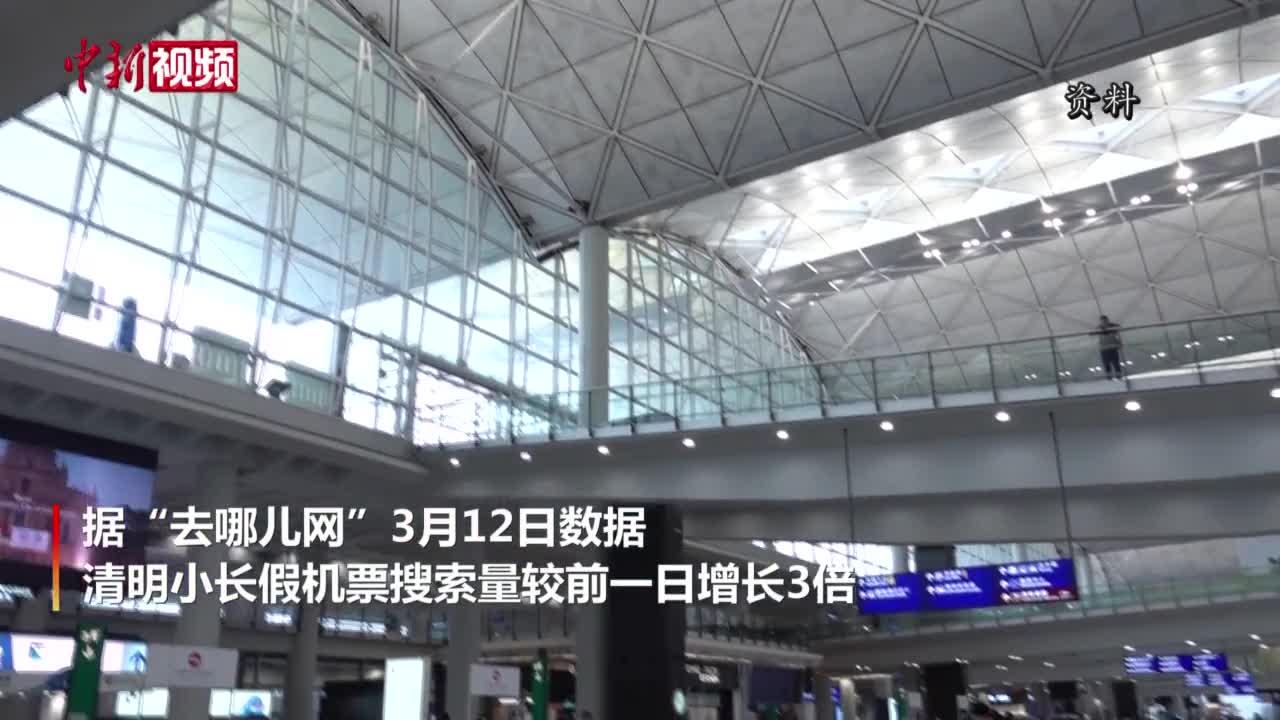憋坏了!今年五一假期机票预订量已超2019年