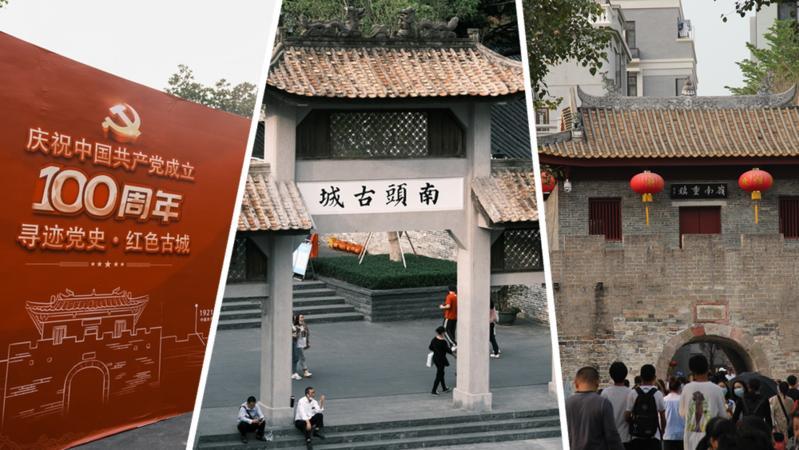 """南头古城,深圳的""""城市原点"""""""