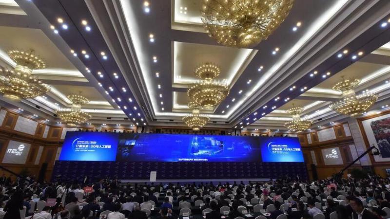 深新早点丨时间确定!中国(深圳)IT领袖峰会重启