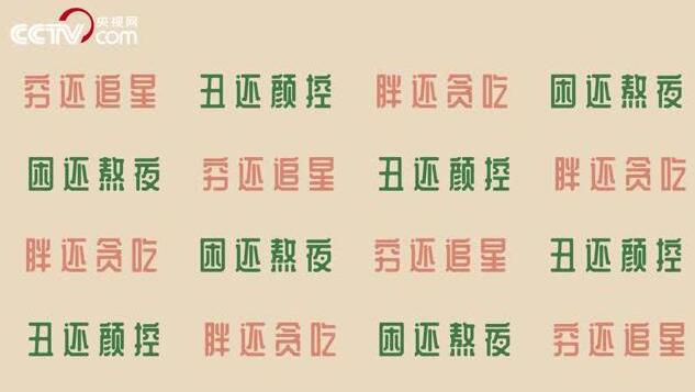 当代青年熬夜真相:中国超3亿人存在睡眠障碍