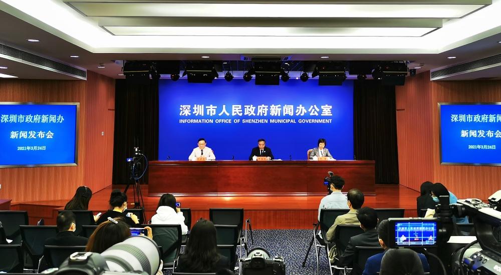 《深圳市建设中国特色社会主义先行示范区节水典范城市工作方案(2020-2025年)》新闻发布会