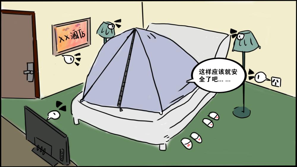 夫妻住民宿被偷拍8小时,数万条隐私视频网上叫卖 网友:严惩!