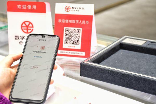 深圳市在全国率先面向香港居民开展数字人民币跨境支付测试