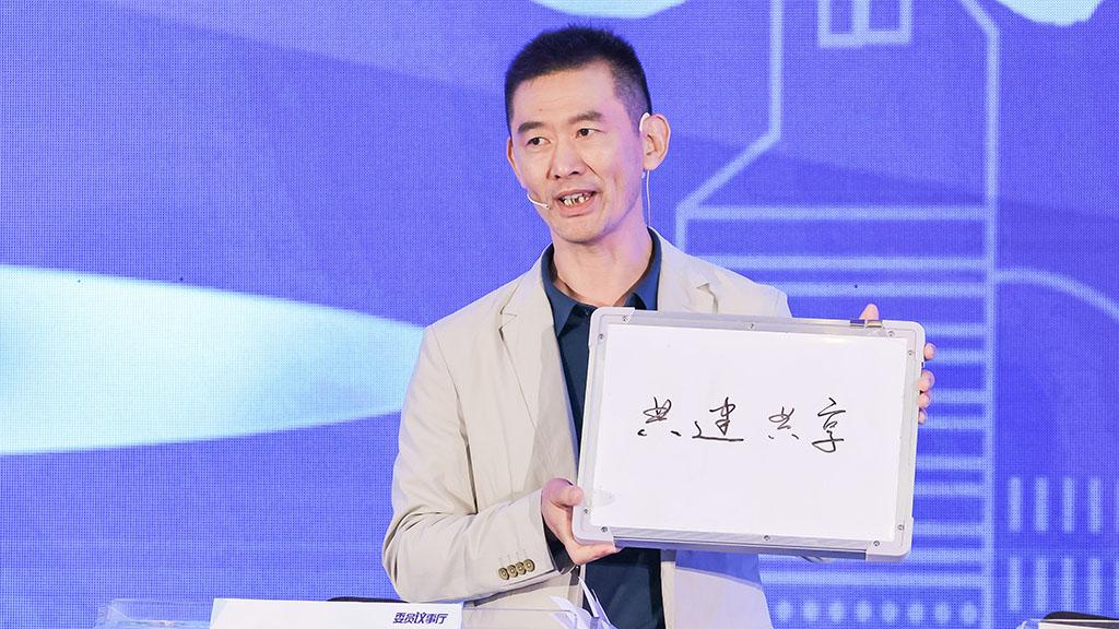 政协委员王志毅:共建观澜河生态走廊 打造生态名片和数字应用载体