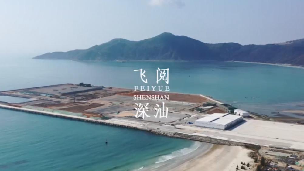 十年正青春·飞阅深汕 | 小漠国际物流港蓄势起航