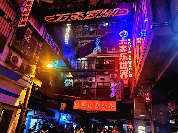 4月2日11点正式开放!网红打卡点文和友来深圳罗湖东门啦