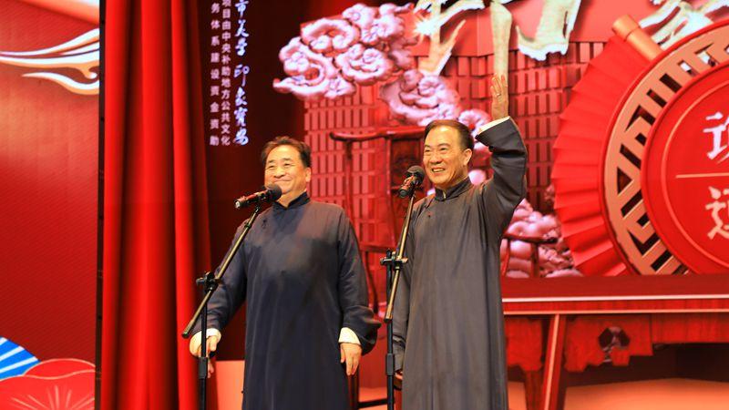相声名家姜昆喜乐荟专场演出在宝安青少年宫举行