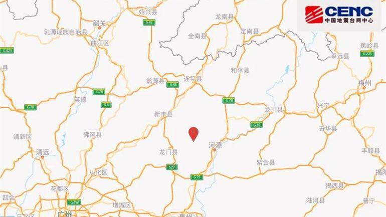 深新早点丨今晨河源发生3.7级地震,深圳有震感,你感觉到了吗?