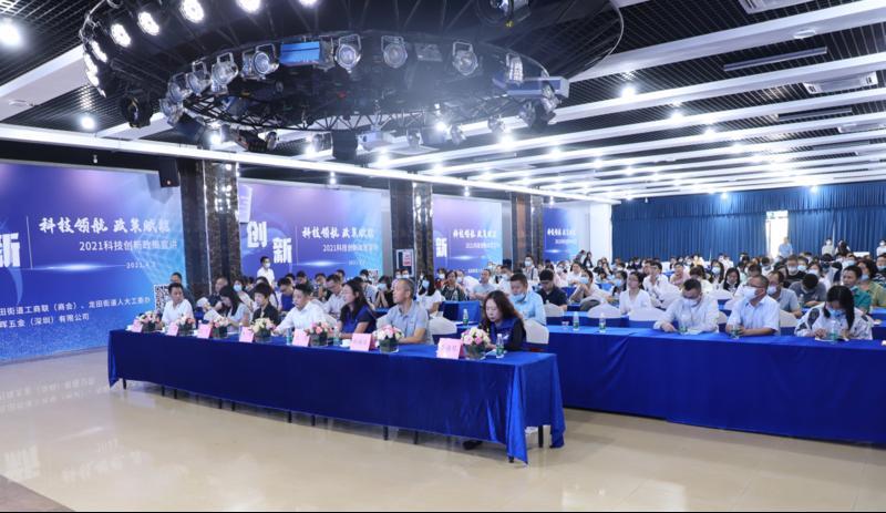 科技领航、政策赋能 龙田街道为企业宣讲科技创新政策