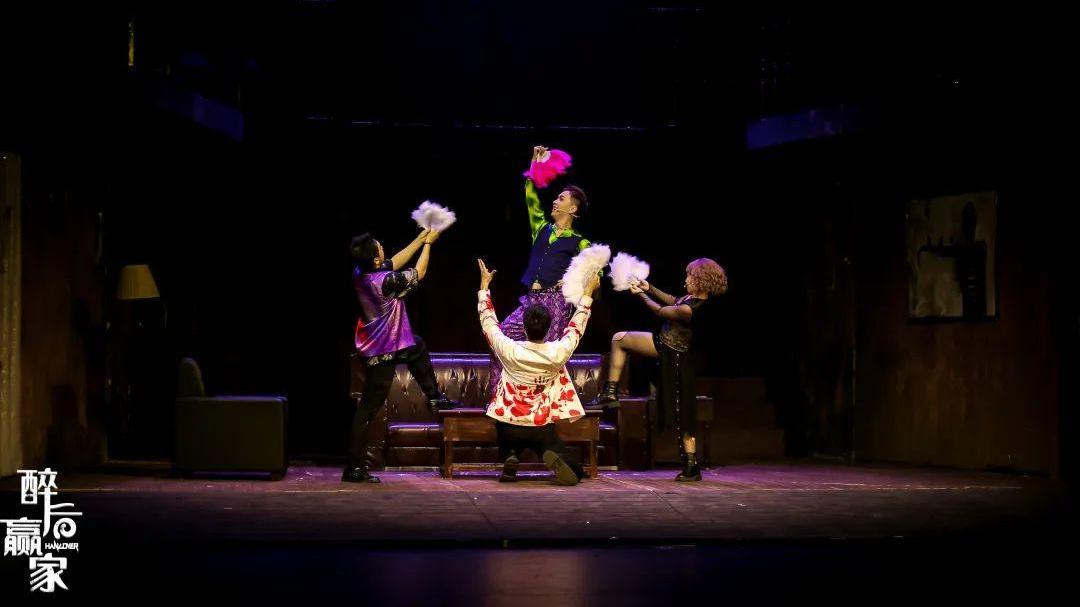 音乐剧《醉后的赢家》深圳首演,这个假期将喜剧进行到底!