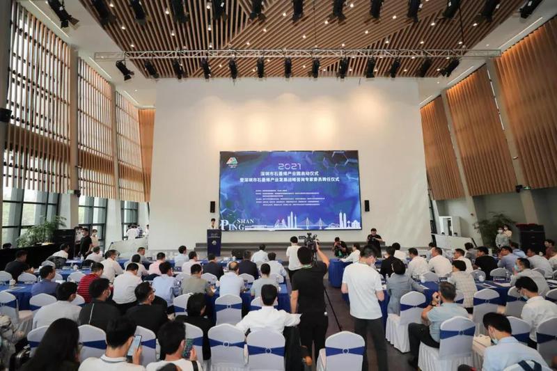 深圳首个石墨烯产业园在坪山揭牌 坪山区加速布局未来产业