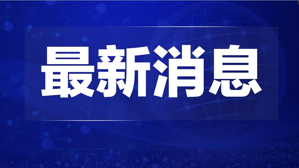 台湾交通部门负责人为列车出轨事故请辞,已被批准