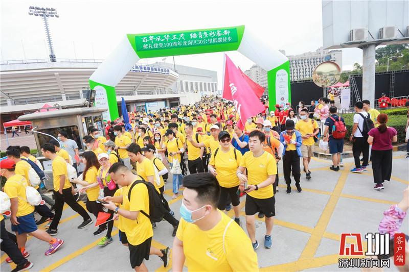 IN视频 | 边行走边学习  数百名龙岗市民徒步30公里领略党的百年风华