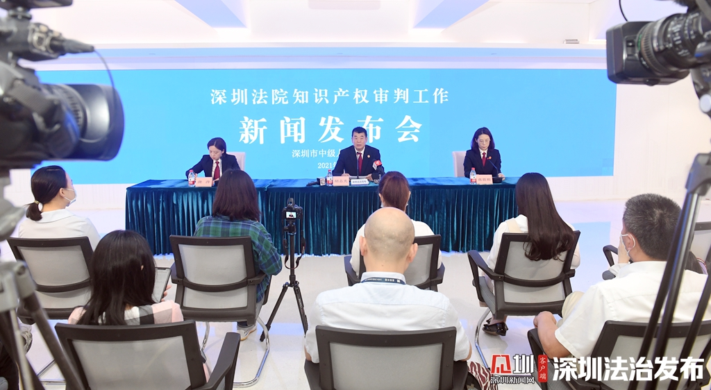 深圳法院知识产权司法保护状况白皮书发布 法官披露大疆云台相机专利案幕后