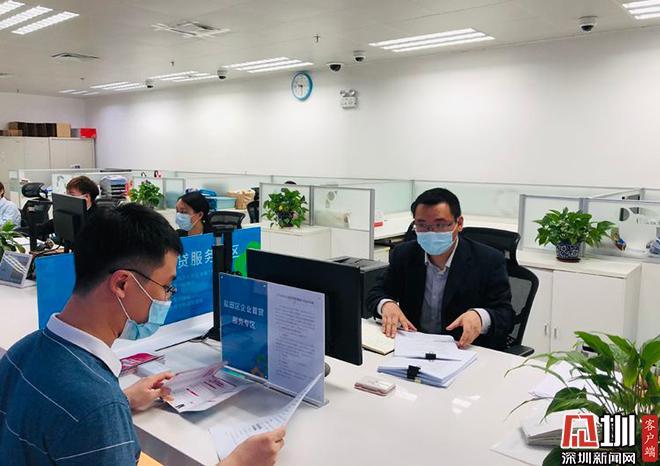 我为群众办实事|广东省首个首贷服务窗口在盐田试运行