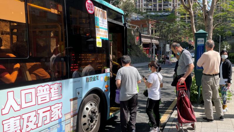 @深圳人,又一条社区微循环巴士开通啦!