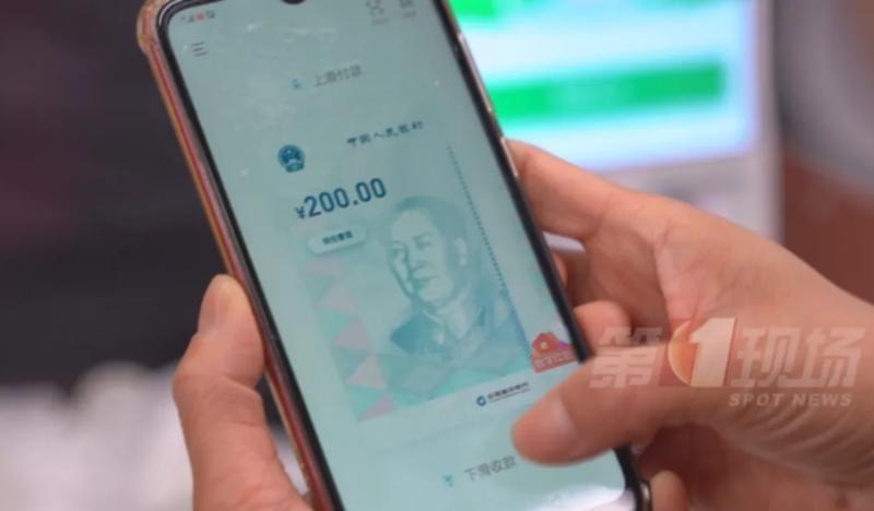 深圳消费券又双叒来了!共600万元,不限户籍!