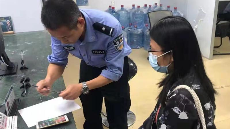 """又一例!深圳90后女孩遭遇""""公检法""""诈骗,被洗脑了5个多小时后……"""