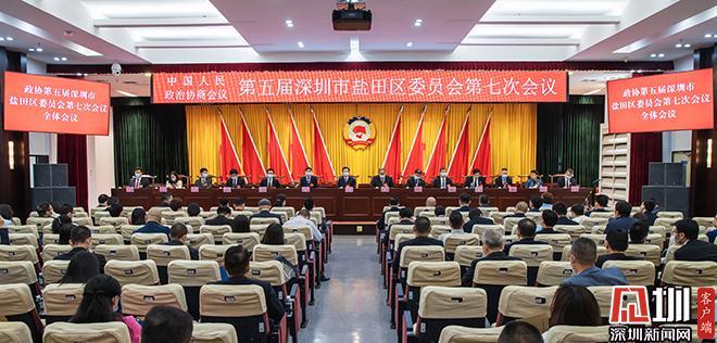 区政协召开五届七次会议 乔宏彬当选区政协主席