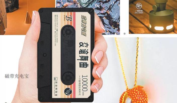 """深新早点丨萌萌哒!44件""""深圳礼物""""新鲜出炉,会是你的手信之选吗?"""