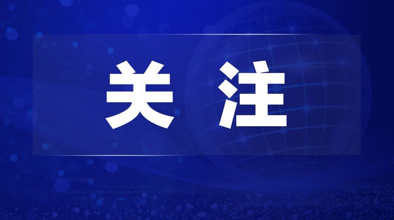 广东发布10宗未经许可经营旅行社业务典型案例,深圳有这4例被点名