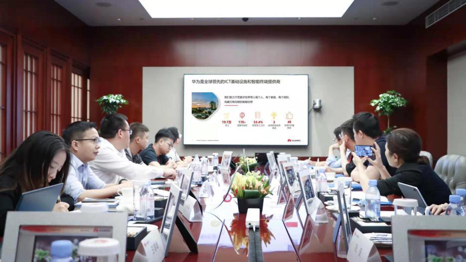 土巴兔CEO率队参观华为总部基地 探讨互联网装修智能升级