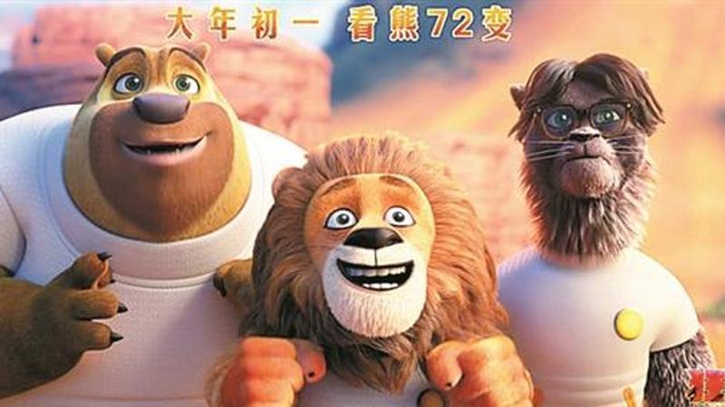 今年内地电影票房已破200亿元 深圳出品电影闯入票房十强