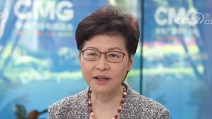林郑月娥:香港是日本企业进入中国内地市场的理想伙伴