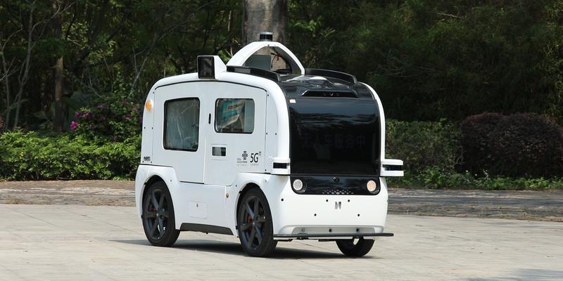 科技范儿十足 智能5G+引领坪山公园新时尚