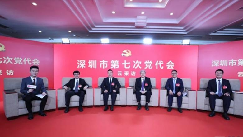 "IN视频|党代会""云采访""① :三大国家战略下深圳有何新机遇?"