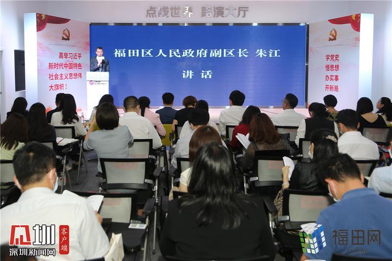 福田发布(44期)|投入20亿,提供100项服务!2021年福田区产业资金政策再升级