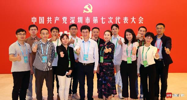 王伟中覃伟中看望深圳市第七次党代会工作人员和媒体记者