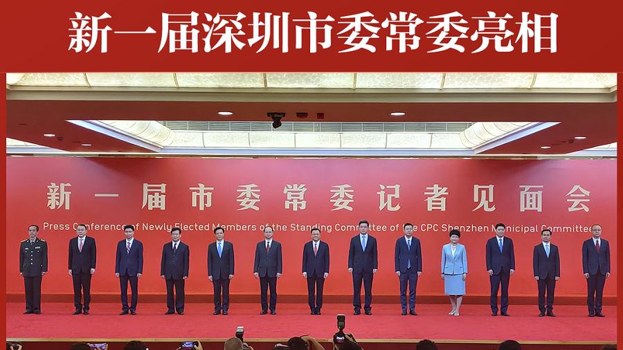 市委七届一次全会选出领导机构
