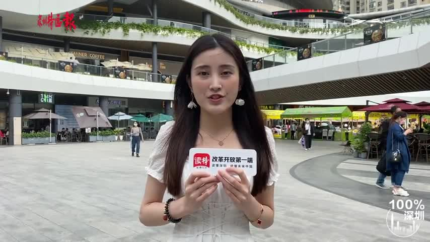 """""""五一""""小长假这些深圳市民原来选择这样玩......"""