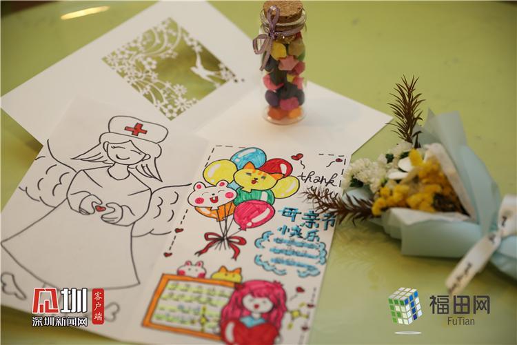 写贺卡、画卡通肖像……深圳儿童医院住院儿童送上母亲节温情告白
