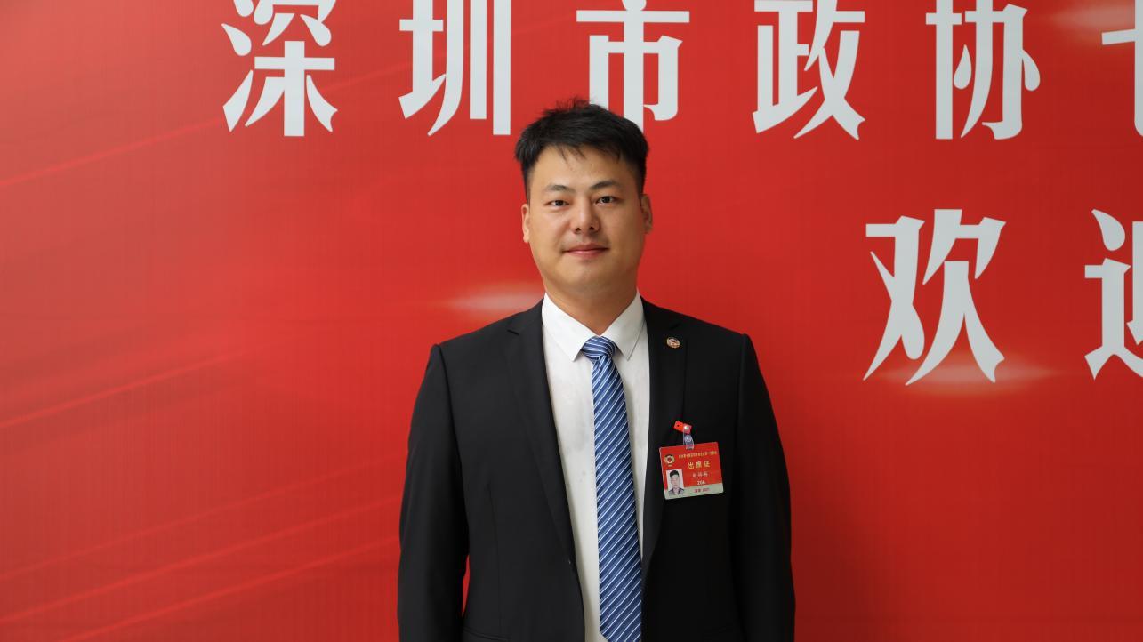 深圳两会|数据银行、墙角文化... 新任政协委员带着这些提案报到了