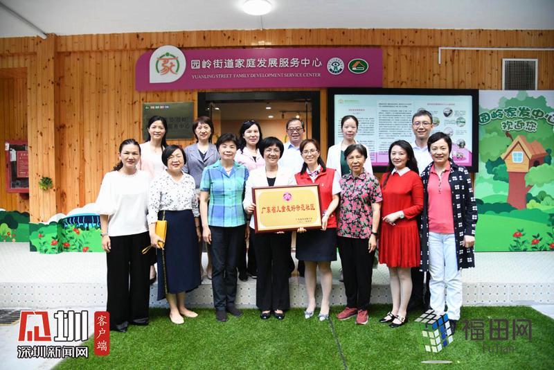 引领儿童友好新风尚!福田南天社区荣获省级儿童友好示范社区