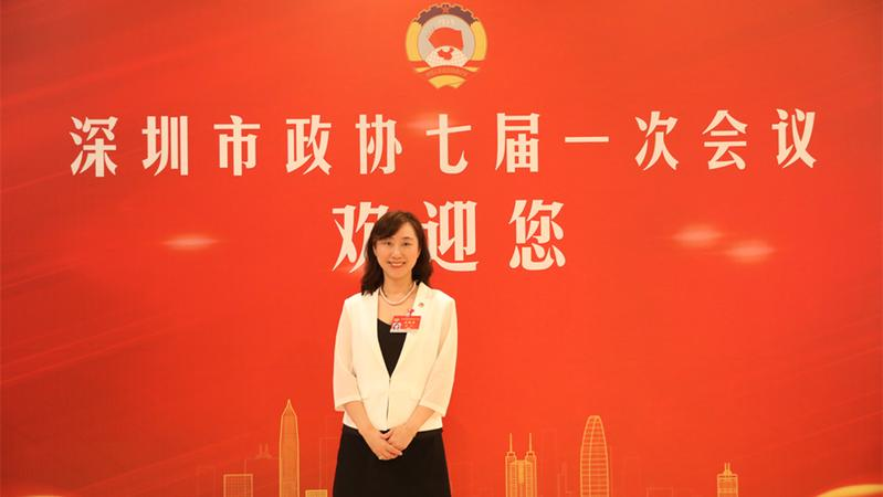 深圳两会 政协委员曾科:建立伦理审查互认联盟推动生物医药产业发展