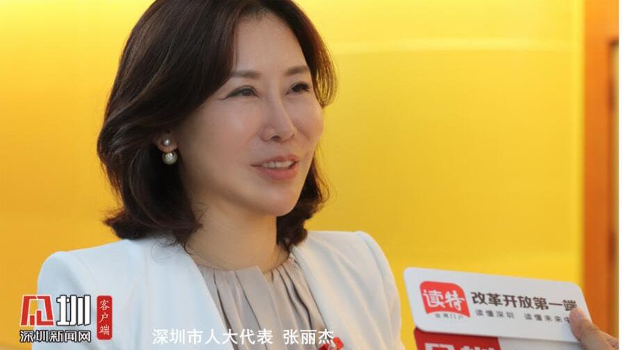 深圳市七届人大一次会议立案的5份议案,3份由深圳律师领衔