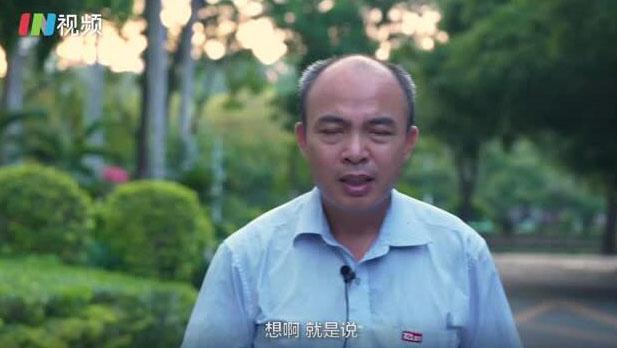 """深圳的哥开车寻子17年:""""不敢离开深圳,希望有机会与孩子相遇。"""""""