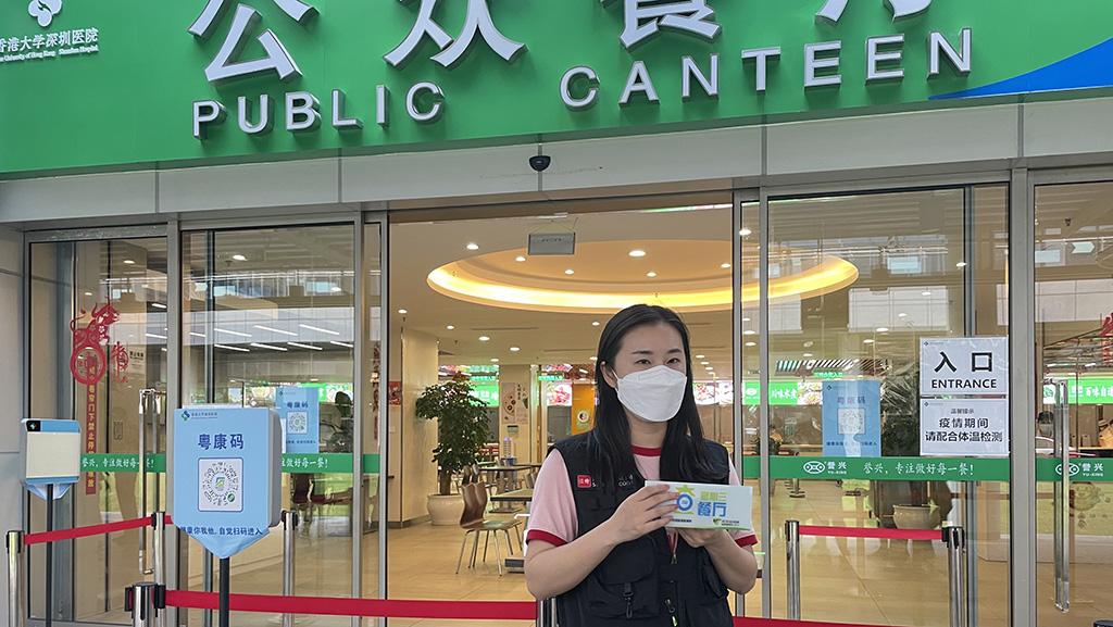 星期三查餐厅|突查香港大学深圳医院食堂后厨