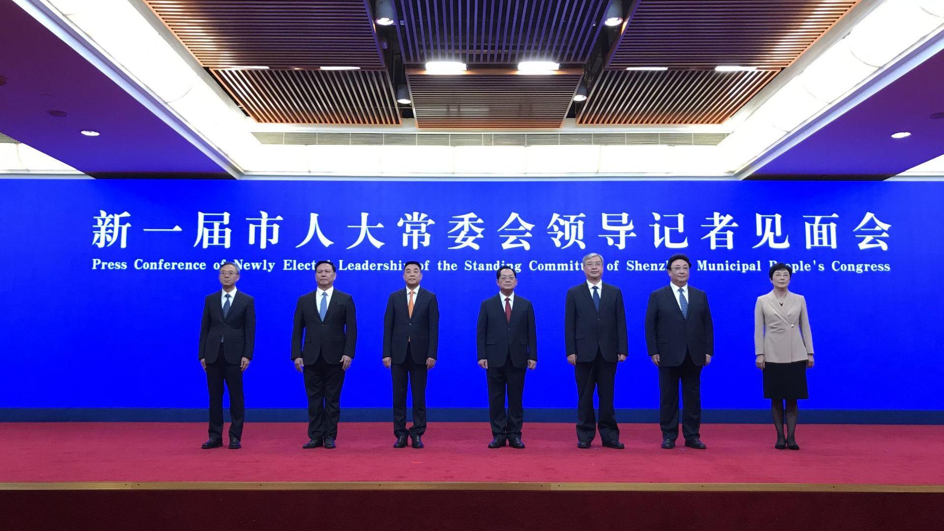 快讯 | 骆文智当选深圳市人大常委会主任