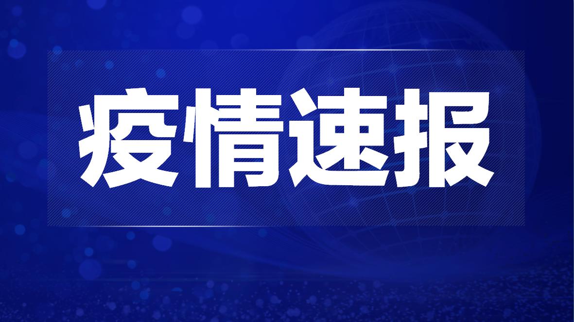 """香港新增一本土病例,明起在广东省港人不能用""""回港易""""返港"""