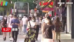 香港疫情7个月来首次零新增