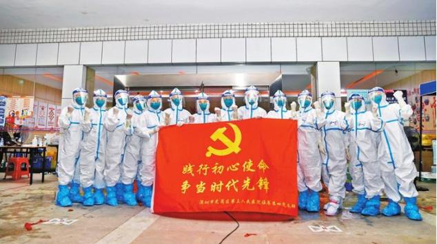 王伟中覃伟中到龙岗区、盐田区调研检查疫情防控工作